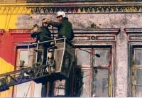 Hamburg Hafenstraße: Fassadenverschönerung in den 80er Jahren